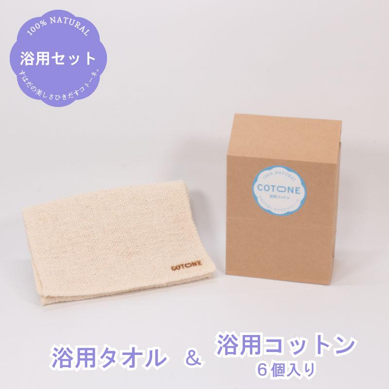cotone-10504