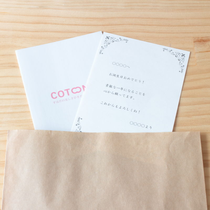 gift-wrap06