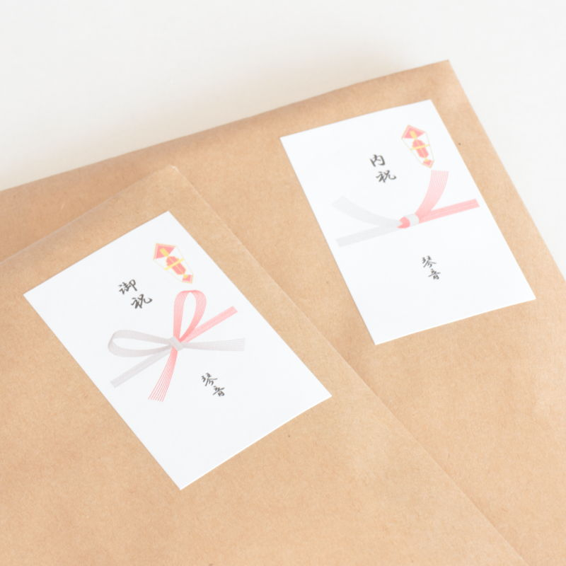 gift-wrap08