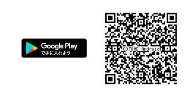 google_play_cotone-1