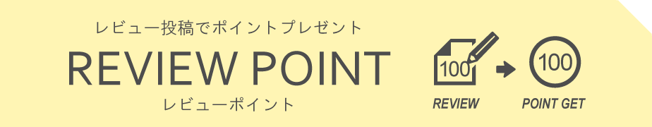 banner-review-point