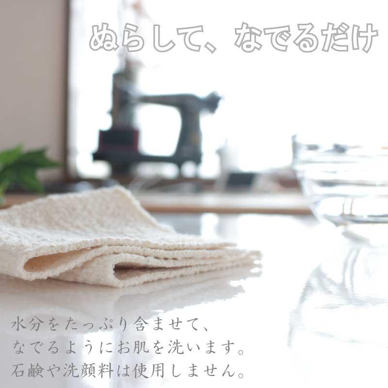 cotone-10104