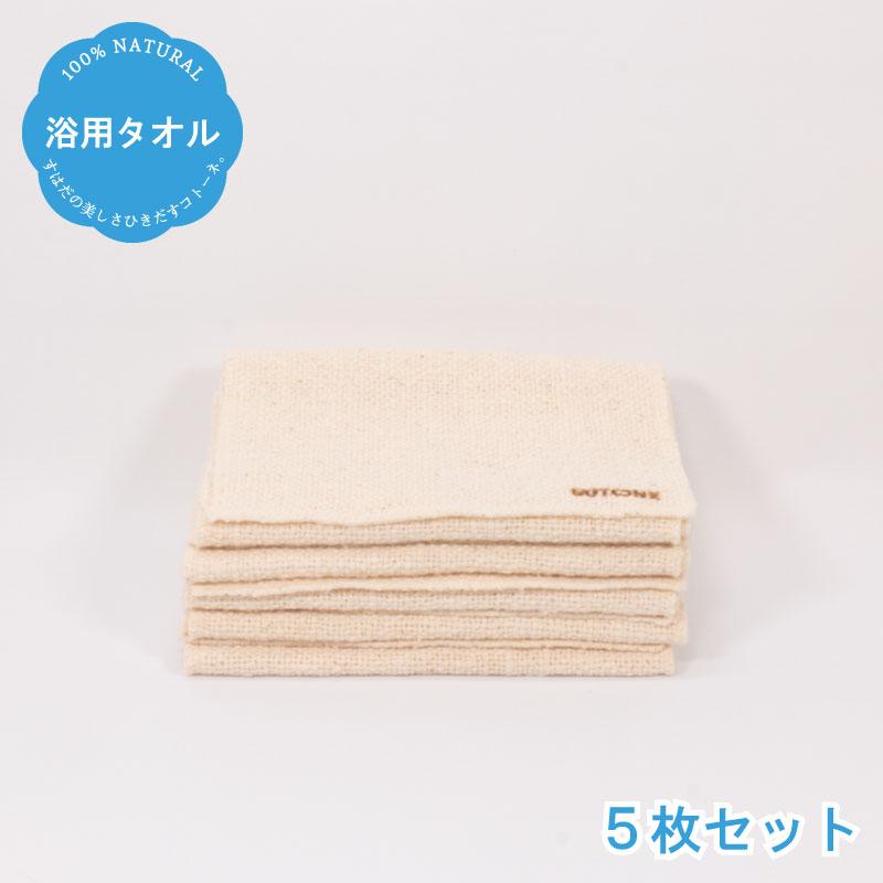 cotone-10204