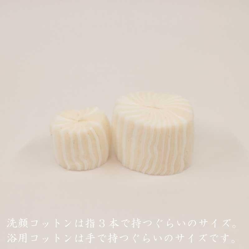 cotone-10301