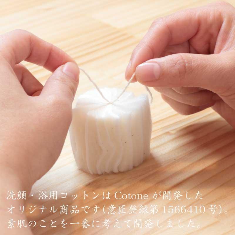 cotone-10302