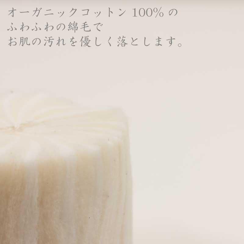 cotone-10401