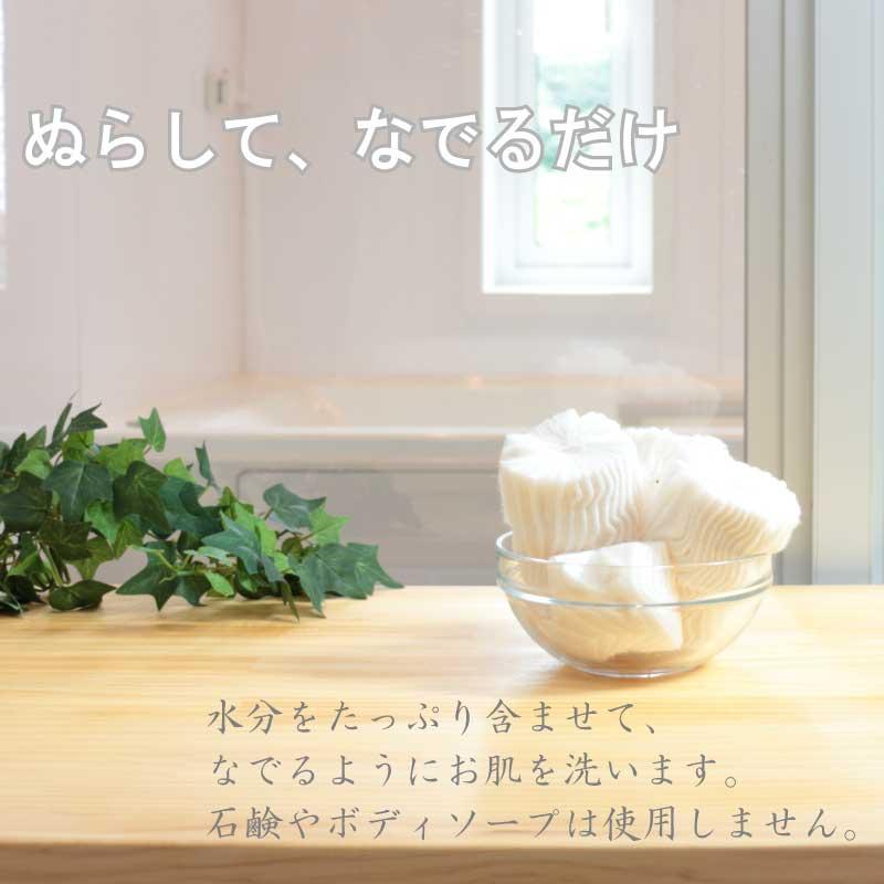 cotone-10404